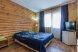 Двухместный номер с двуспальной кроватью:  Номер, Стандарт, 3-местный (2 основных + 1 доп), 1-комнатный - Фотография 50