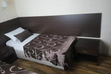 4-комн. квартира, 140 кв.м. на 11 человек, Лабинская улица, 19, Геленджик - Фотография 2