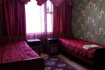 2-комн. квартира, 50 кв.м. на 5 человек, 6мкр., 16г, Ангарск - Фотография 3