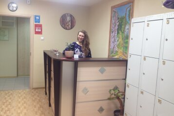 """Хостелы """"Рус - Волгоградка"""", Жигулевская , 6 к.3 на 36 номеров - Фотография 1"""