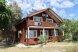 Гостевой дом, Курортная, 4 на 4 номера - Фотография 11