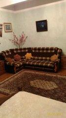 1-комн. квартира на 3 человека, улица Игнатенко, Ялта - Фотография 1