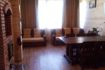 Дом с причалом , 180 кв.м. на 14 человек, 4 спальни, Могилевская, Осташков - Фотография 2