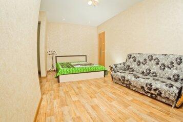 1-комн. квартира, 60 кв.м. на 4 человека, улица Костина, Нижний Новгород - Фотография 1