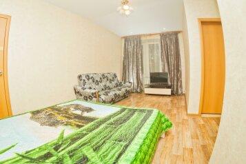 1-комн. квартира, 60 кв.м. на 4 человека, улица Костина, Нижний Новгород - Фотография 2
