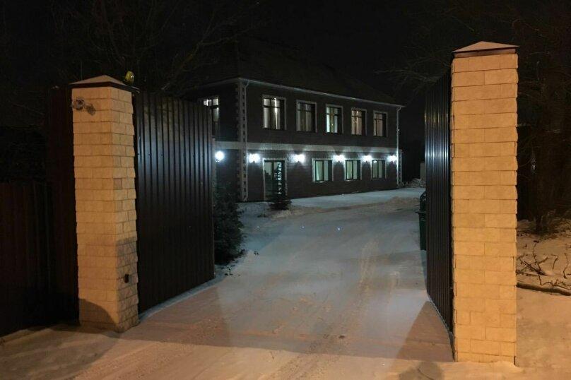 Дом, 510 кв.м. на 32 человека, 10 спален, Приморское шоссе, 134, Санкт-Петербург - Фотография 32