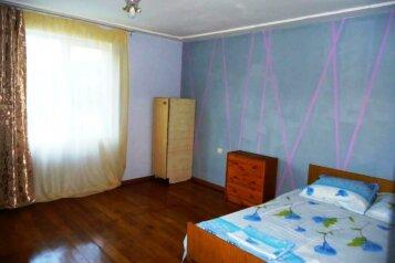 1-комн. квартира, 60 кв.м. на 4 человека, улица Плеханова, Ейск - Фотография 2
