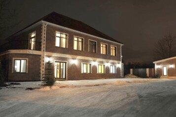 Дом, 510 кв.м. на 32 человека, 10 спален, Приморское шоссе, Санкт-Петербург - Фотография 1