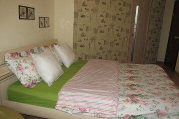 2-х этажный дом ул. 1 Мая, 90 кв.м. на 11 человек, 3 спальни, улица 1 Мая, 332/1, Краснодар - Фотография 1