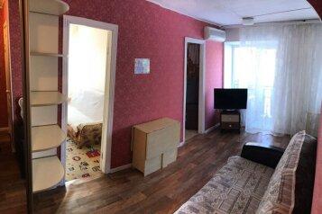 3-комн. квартира, 52 кв.м. на 6 человек, улица Фрунзе, Хабаровск - Фотография 2