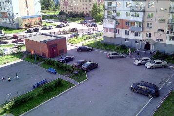 1-комн. квартира, 40 кв.м. на 4 человека, проспект Строителей, 90Б, Новокузнецк - Фотография 2