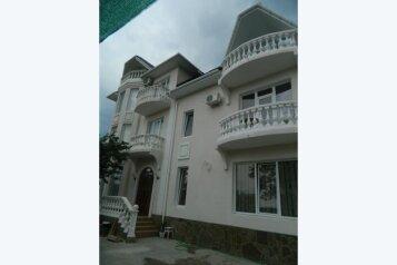 Гостевой дом, улица Маршала Ерёменко, 9 на 8 номеров - Фотография 3