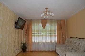 2-комн. квартира, 59 кв.м. на 5 человек, улица Шафиева, Уфа - Фотография 4