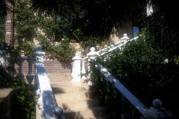 Эксклюзивное предложение на ЮБК, 320 кв.м. на 6 человек, 3 спальни, Тенистая улица, 52, Даниловка - Фотография 2