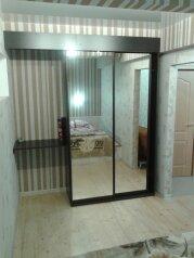 Дом под ключ , 80 кв.м. на 6 человек, 3 спальни, Речная, 7, Агуй-Шапсуг - Фотография 3