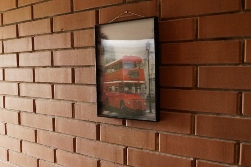 """Гостиничный комплекс """"У Евгенича"""", Центральная улица, 25 на 12 номеров - Фотография 37"""