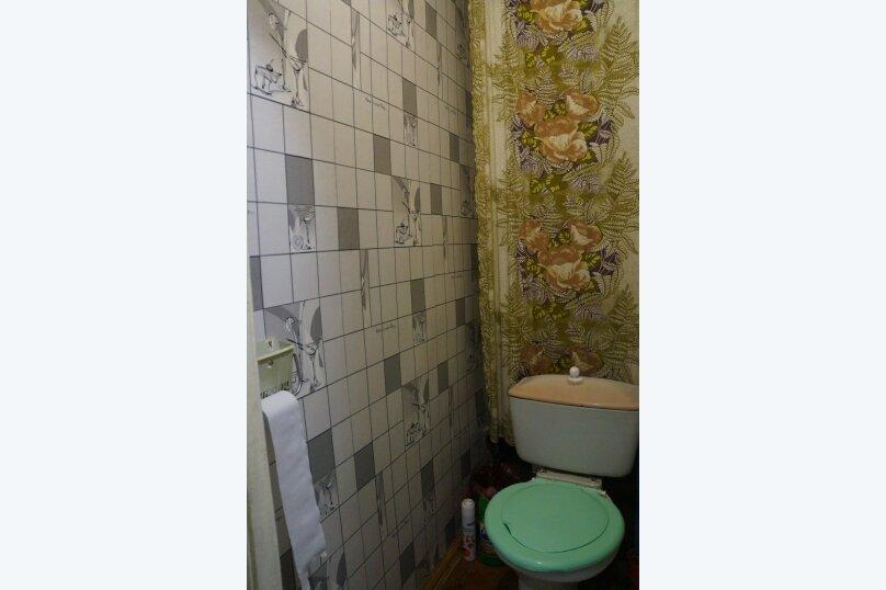1-комн. квартира, 37 кв.м. на 4 человека, Гагарина, 187, Байкальск - Фотография 6