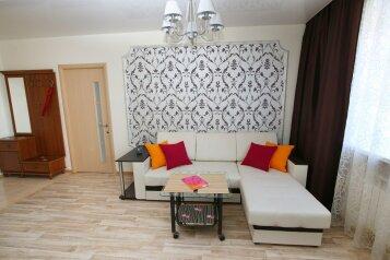 2-комн. квартира, 42 кв.м. на 4 человека, улица Горького, Красноярск - Фотография 3