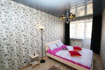 2-комн. квартира, 42 кв.м. на 4 человека, улица Горького, Красноярск - Фотография 1