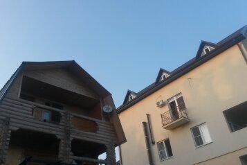 Мини-отель в горах,  Разданская улица на 8 номеров - Фотография 4