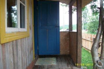 Гостевой дом на два номера, дер. Полга, Подгорная улица на 2 номера - Фотография 2
