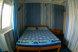 Мини-отель, Новая улица, 53 на 16 номеров - Фотография 50