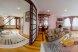 Апартаменты доступ в СПА - центр:  Номер, Люкс, 8-местный (6 основных + 2 доп), 4-комнатный - Фотография 23