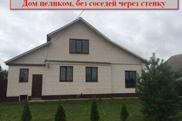 Дом, 220 кв.м. на 4 человека, 2 спальни, улица Мелиораторов, 19, Суздаль - Фотография 1