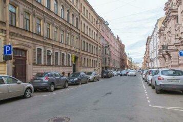 Гостевой дом, улица Чехова на 4 номера - Фотография 3