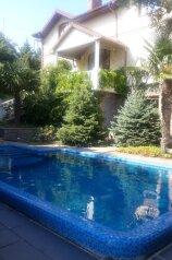 Эксклюзивное предложение на ЮБК, 320 кв.м. на 6 человек, 3 спальни, Тенистая улица, 52, Даниловка - Фотография 1