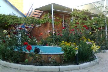 Гостевой дом, Рабочая улица на 6 номеров - Фотография 4
