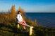 Гостевой дом на Горьковском море, Перехваткино, 30 на 2 номера - Фотография 3