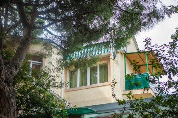 3-комн. квартира, 110 кв.м. на 6 человек, Пушкинская улица, Ялта - Фотография 3