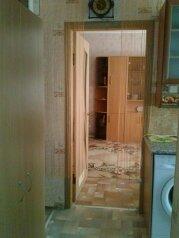 1-комн. квартира на 3 человека, улица Гагарина, 12, Евпатория - Фотография 1