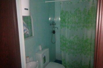 Дом, 40 кв.м. на 5 человек, 1 спальня, Северная улица, Анапа - Фотография 2