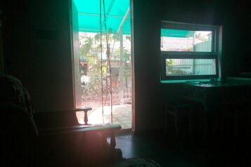 Дом, 40 кв.м. на 5 человек, 1 спальня, Северная улица, Анапа - Фотография 3