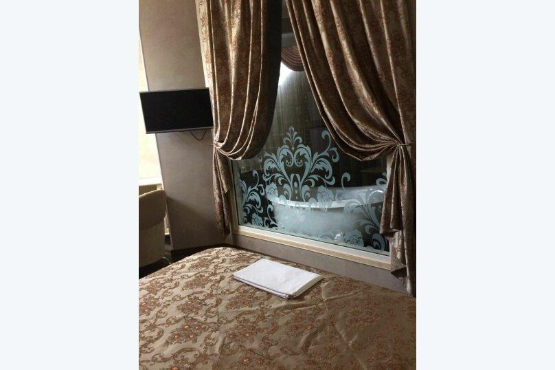 Комфорт, улица Гагарина, 87А, Минеральные Воды - Фотография 1