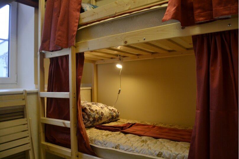 Кровать в общем номере на 4 человека, Первомайская улица, 3А, Углич - Фотография 1