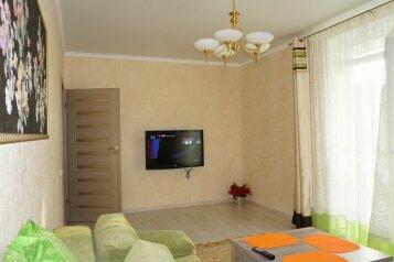 2-комн. квартира, 64 кв.м. на 5 человек, Лесопарковая, Зеленоградск - Фотография 2