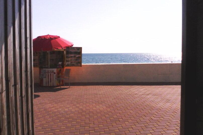 Сдаются номера в Лоо у моря, Азовская, 8, Сочи - Фотография 12