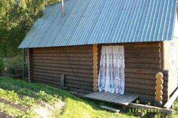 Гостевой дом на два номера, дер. Полга, Подгорная улица на 2 номера - Фотография 4