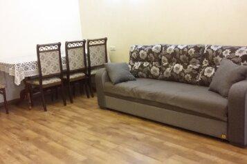 3-комн. квартира, 70 кв.м. на 5 человек, Амирян, Yerevan - Фотография 3