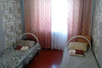 Отдельная комната, Автомагистральная улица, 3, Орджоникидзевский район, Екатеринбург - Фотография 4