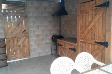 Гостевой домик , Жемчужная на 4 номера - Фотография 3