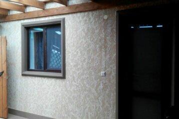Гостевой домик , Жемчужная на 4 номера - Фотография 1