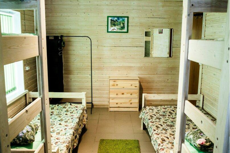 Гостевой дом , 90 кв.м. на 13 человек, 3 спальни, Пиньгуба, 1, Петрозаводск - Фотография 7