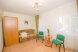 Двухместный стандартный номер с доп.местом для ребёнка до 12 лет, улица Гагарина, Береговое, Феодосия - Фотография 15