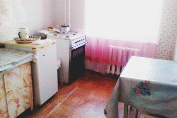 2-комн. квартира, 53 кв.м. на 5 человек, Черноморская улица, Ольгинка - Фотография 2