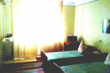 2-комн. квартира, 53 кв.м. на 5 человек, Черноморская улица, Ольгинка - Фотография 3