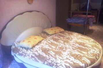 1-комн. квартира, 35 кв.м. на 4 человека, Больничный переулок, поселок Орджоникидзе, Феодосия - Фотография 3